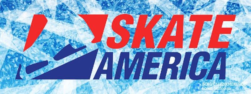 Скейт Америка 2020