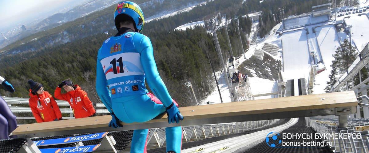Прыжки на лыжах с трамплина трамплин