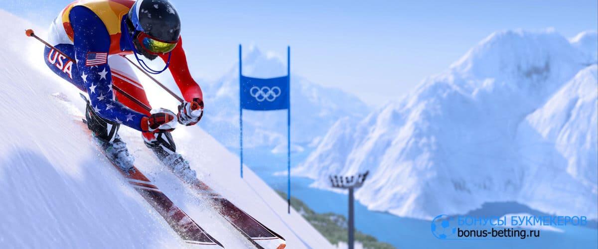 соревнования по горнолыжному спорту
