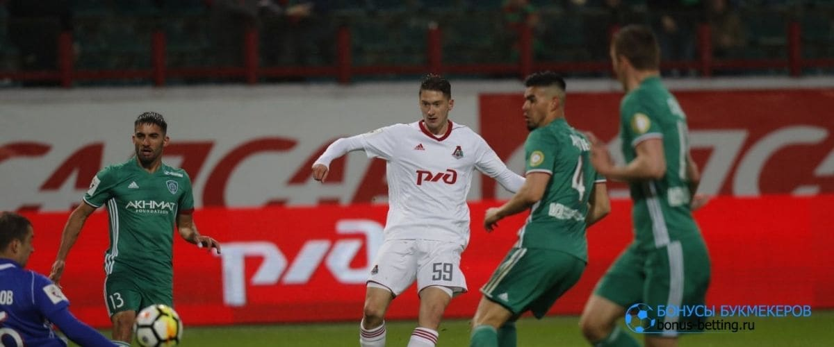 Ахмат - Локомотив прогноз на 28 ноября