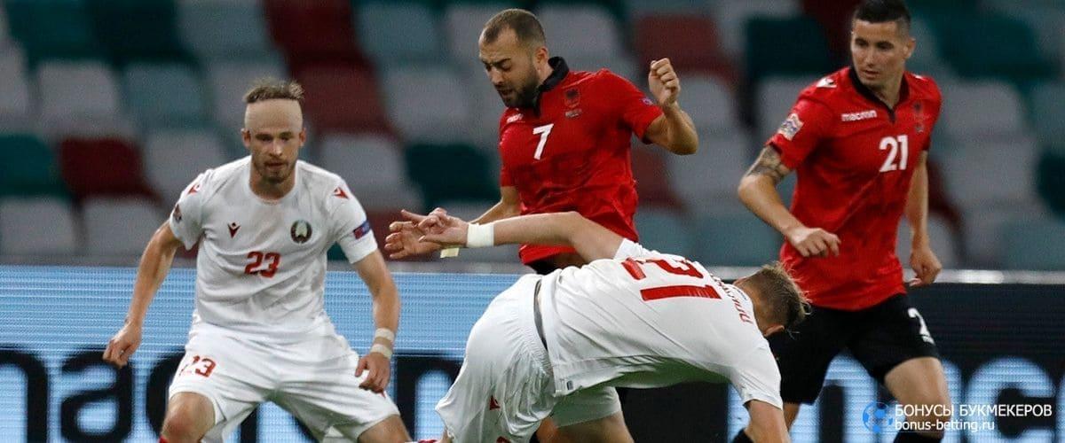 Албания - Беларусь прогноз на 18 ноября