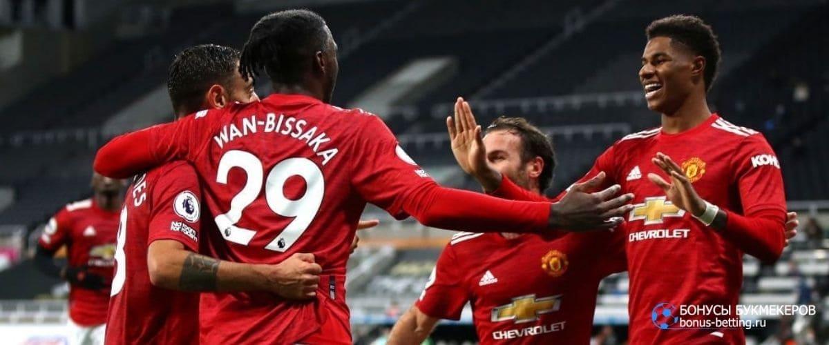 Башакшехир - Манчестер Юнайтед прогноз на 4 ноября