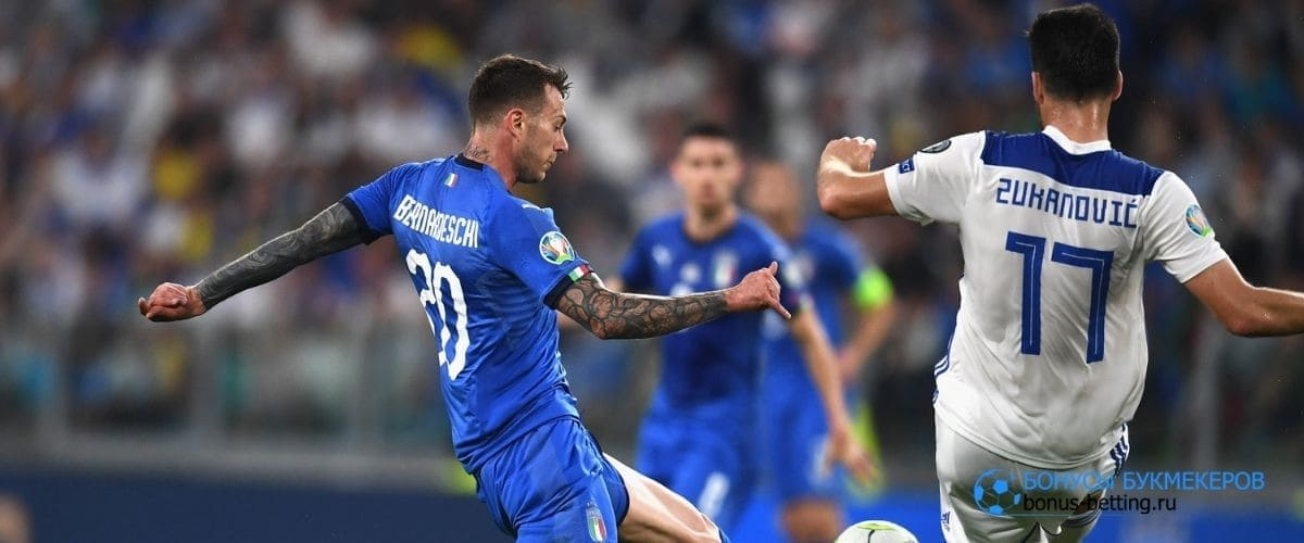Босния и Герцеговина - Италия прогноз на 18 ноября