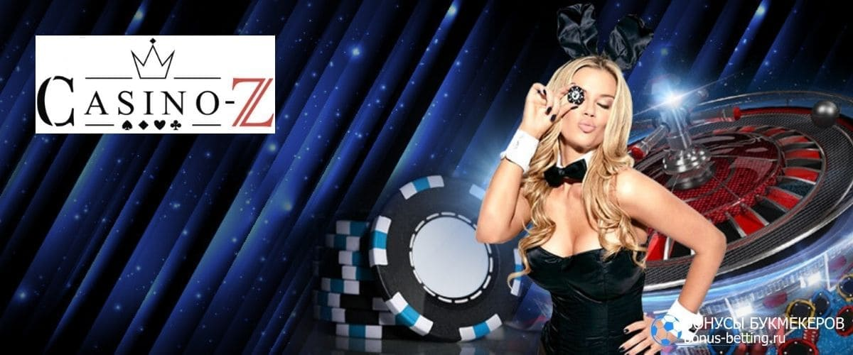 Cashback от CasinoZ