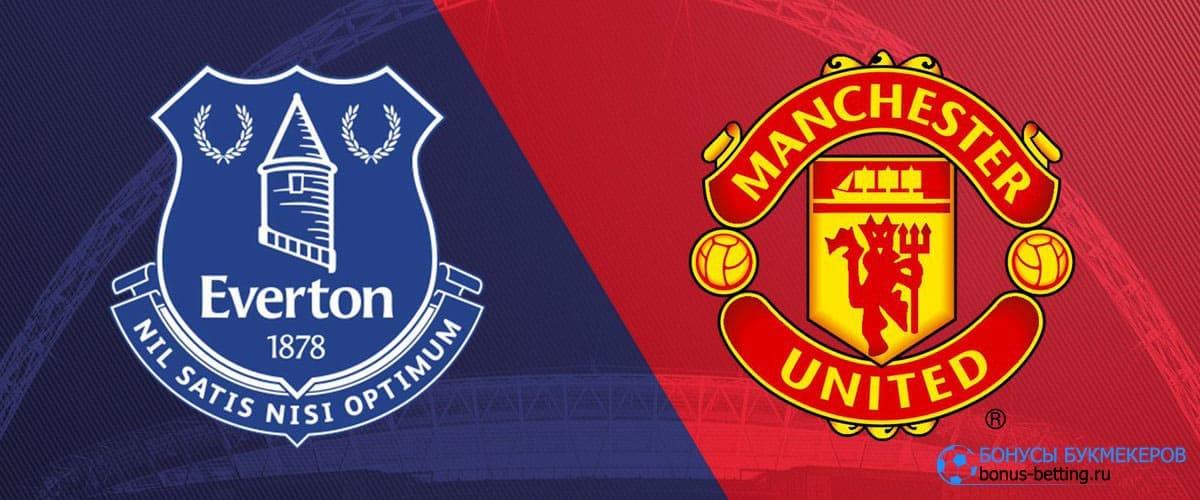 Эвертон – Манчестер Юнайтед прогноз на 7 ноября