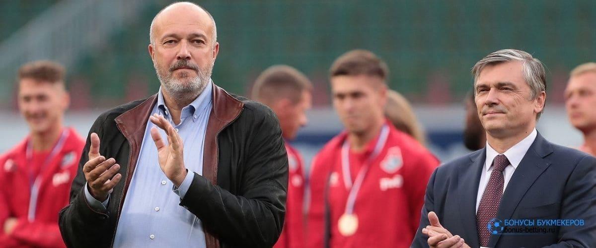 Фанаты Локомотива потребовали ухода Кикнадзе и Мещерякова