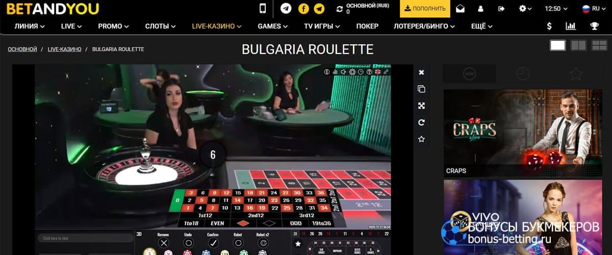 BetAndYou live казино игры