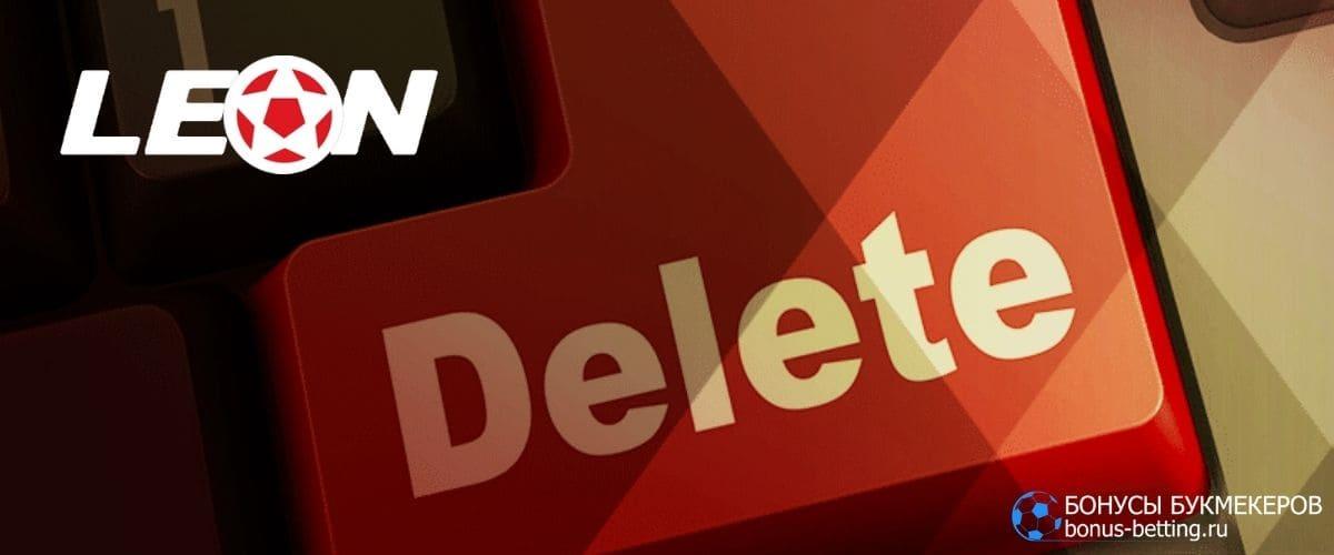 Как удалить аккаунт в БК Леон