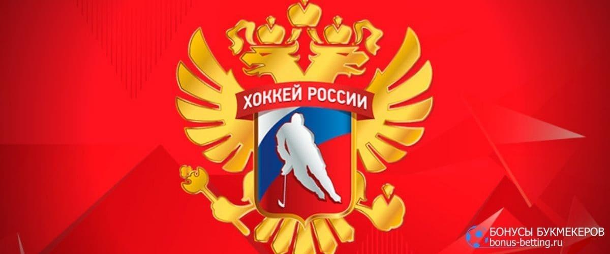Кубок Карьяла 2020: состав России