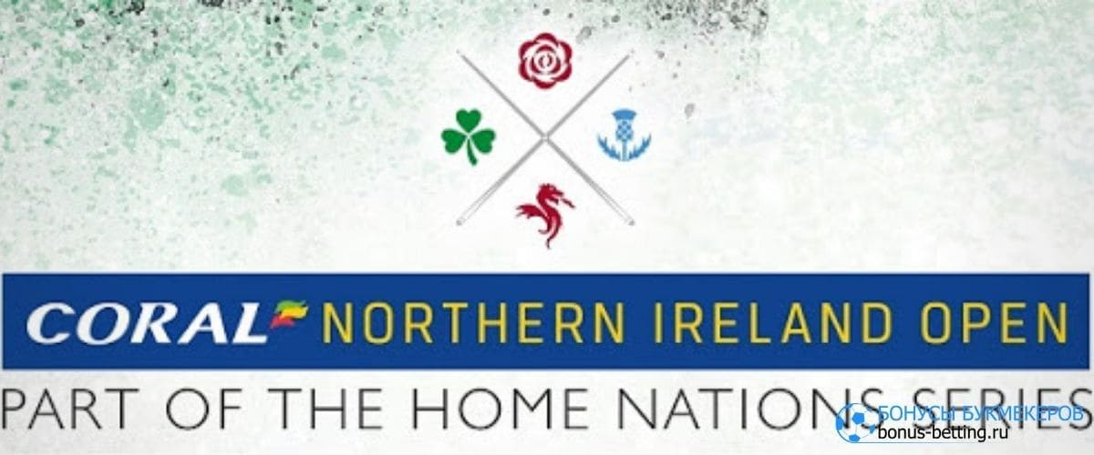 Northern Ireland Open 2020: турнир