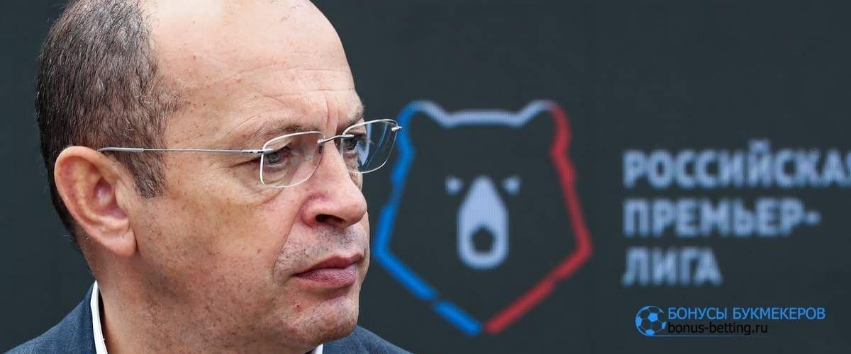 Прядкин высказался против новой Лиги