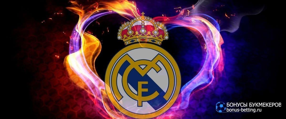 Реал Мадрид заинтересован в подписании 2-х игроков этой зимой