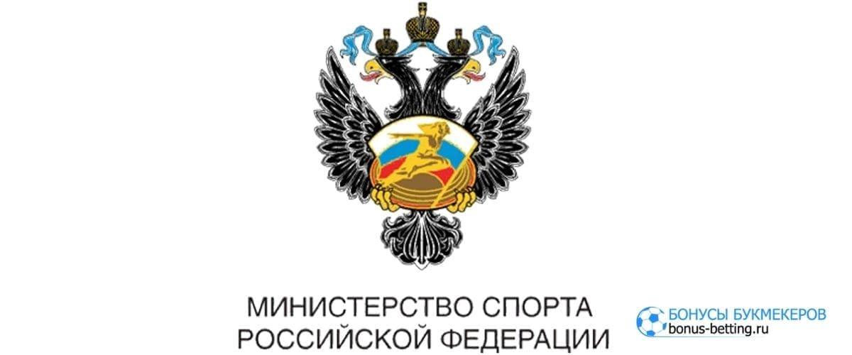 Россия упростила порядок выезда за рубеж наших спортсменов