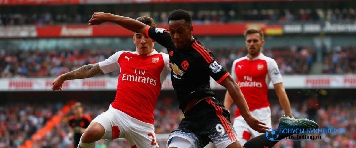 Манчестер Юнайтед – Арсенал прогноз на 1 ноября