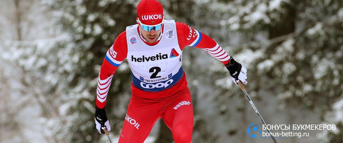 Кубок мира по лыжным гонкам 2020-2021 результаты