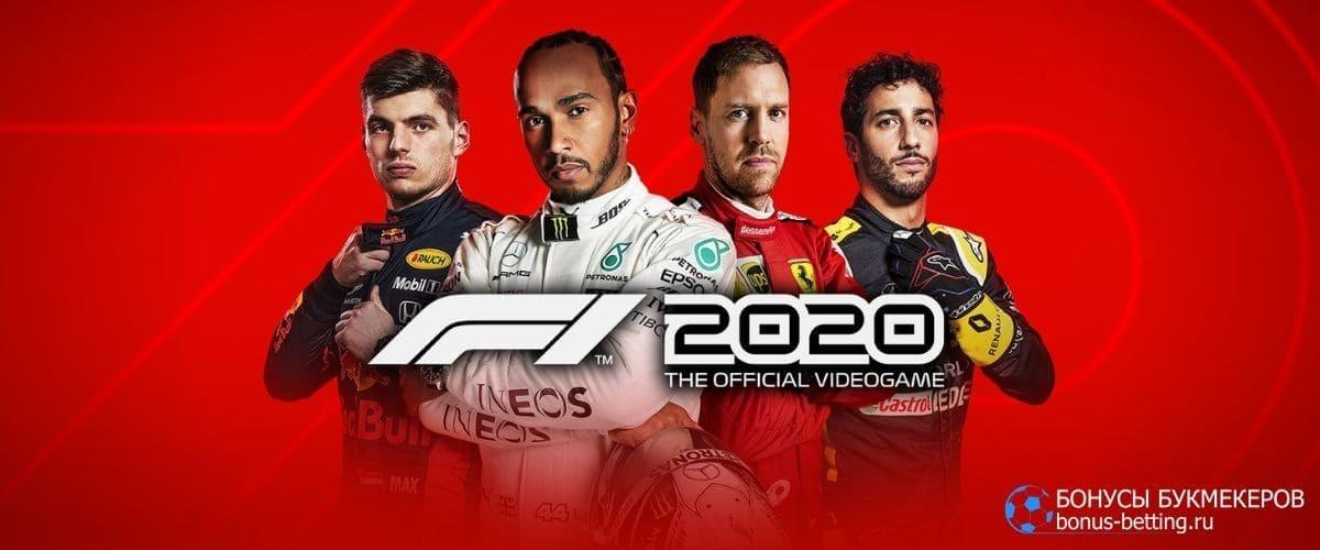 Гран-при Турции 2020: ставки
