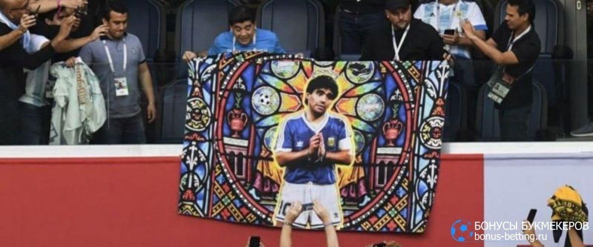 Не стало футболиста Диего Марадоны