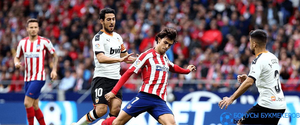 Валенсия - Атлетико Мадрид прогноз на 28 ноября