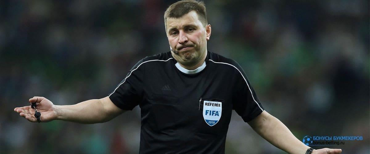 Вилкова и Безбородова отстранили от судейства
