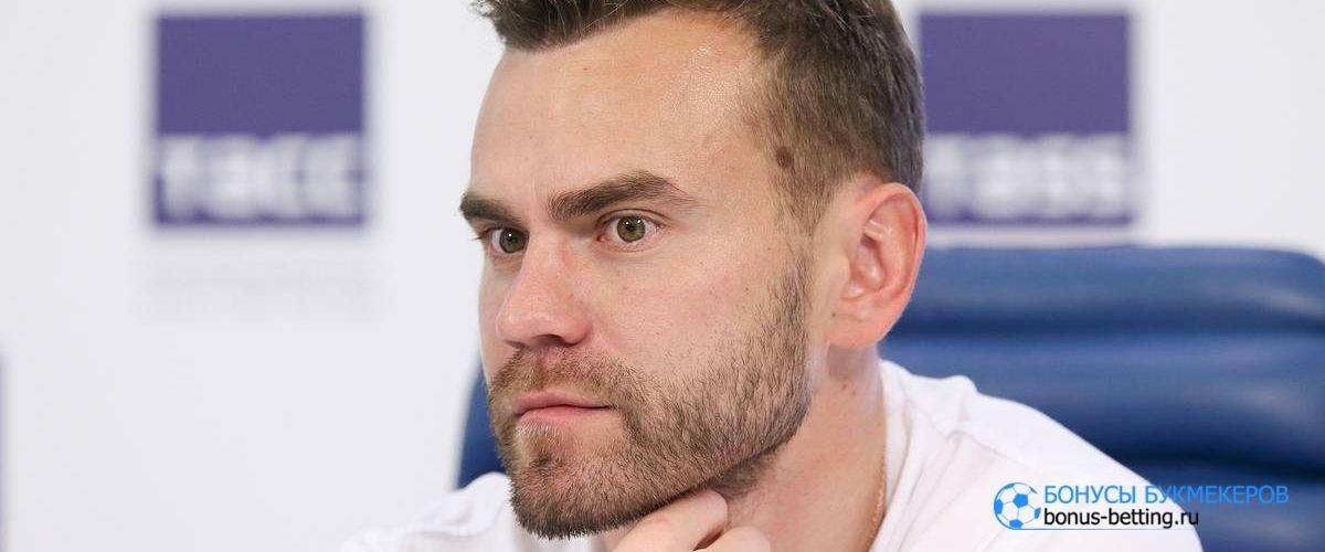 Акинфеев может стать депутатом Госдумы