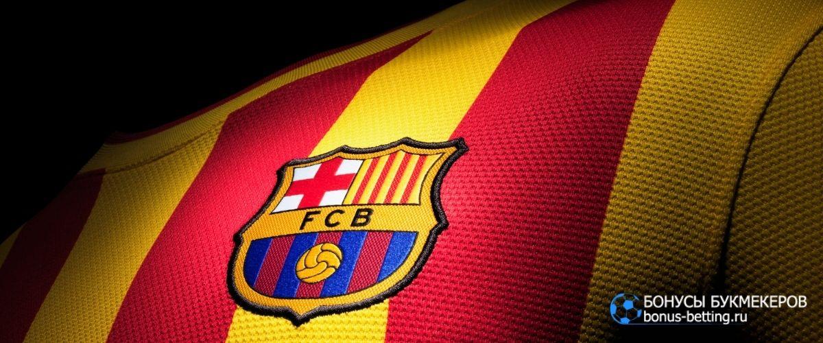 Барселона находится в кризисе
