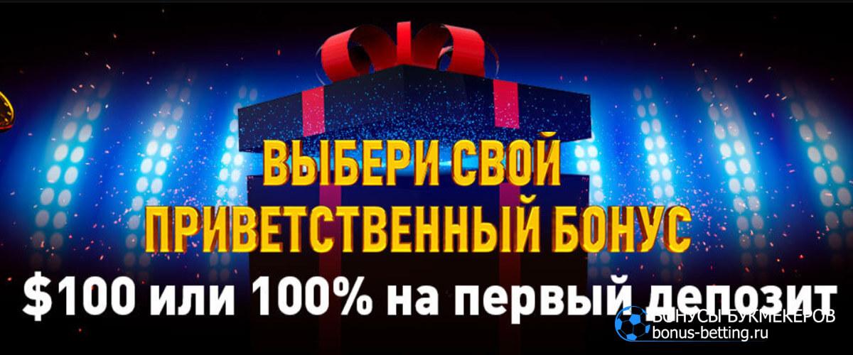 GGPokerok бонусный код на депозит