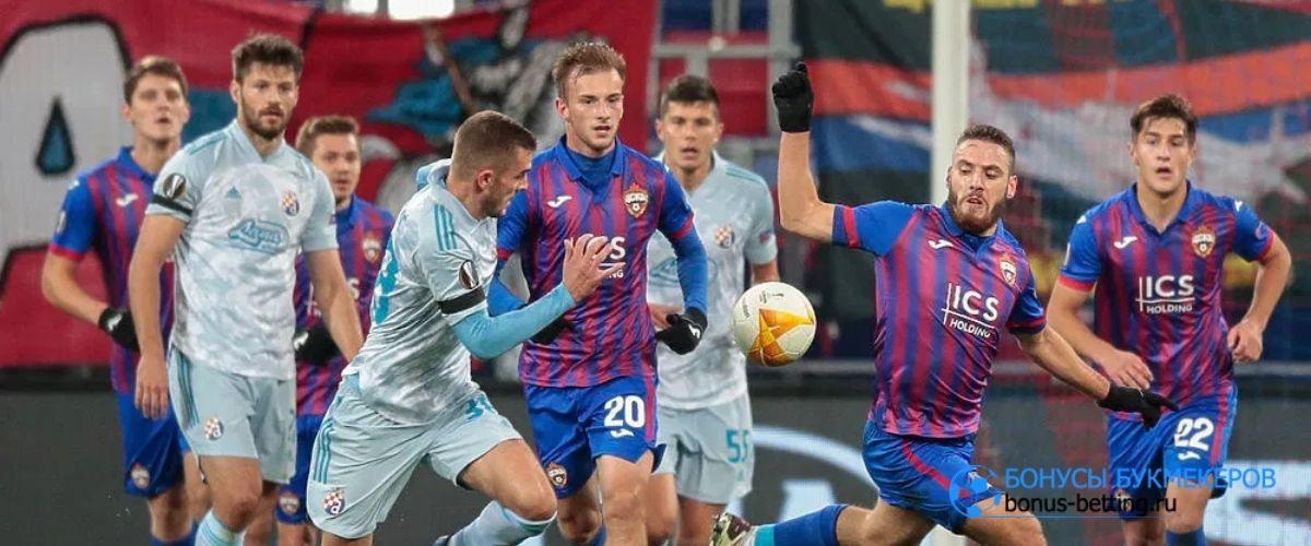 Динамо Загреб – ЦСКА прогноз на 10 декабря