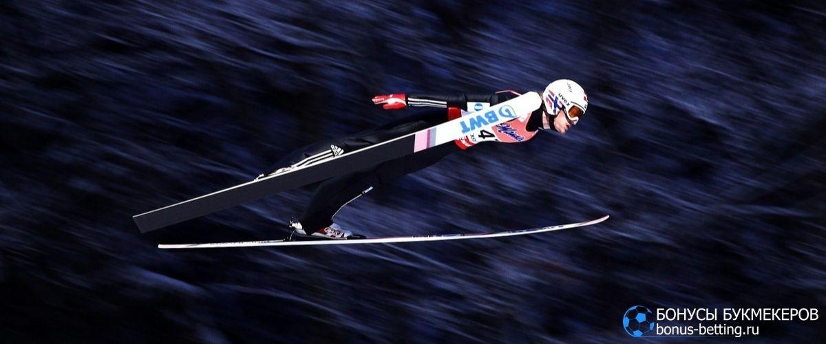 Чемпионат мира по полетам на лыжах 2020: трансляция