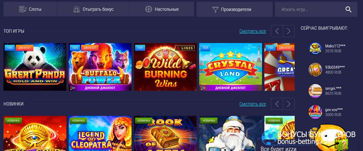 Супер слотс игровые автоматы онлайн в казино superslots tv