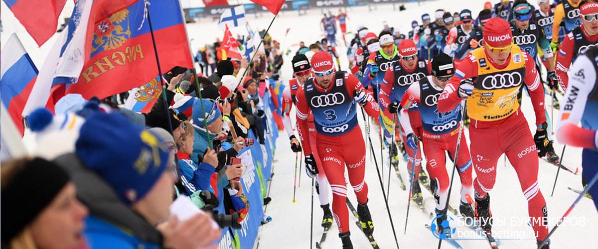 Тур де Ски 2020-2021 даты