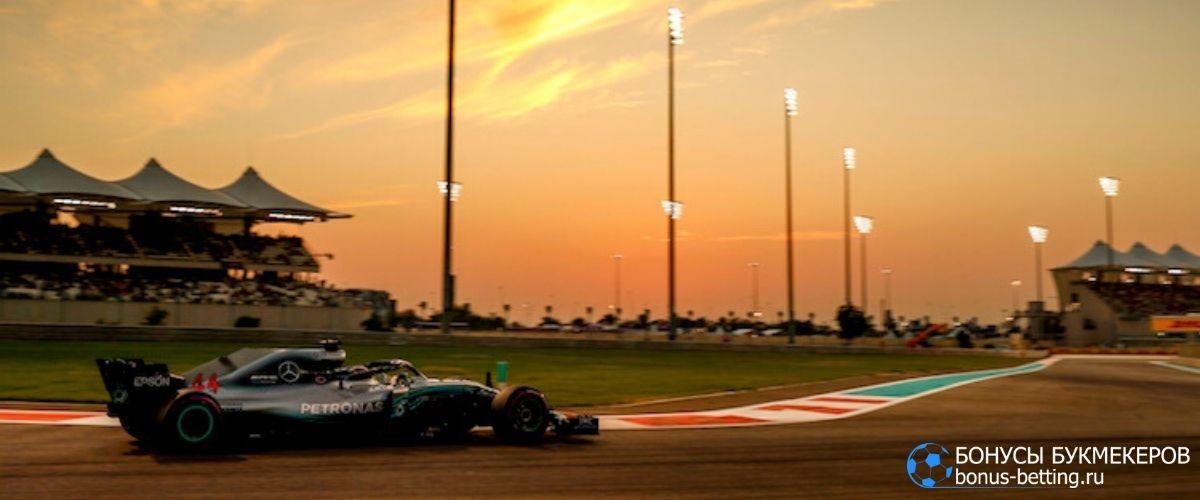 Гран-при Абу-Даби 2020: ставки