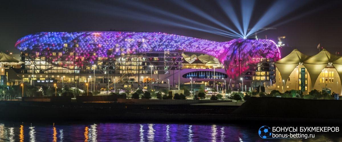 Гран-при Абу-Даби 2020: расписание