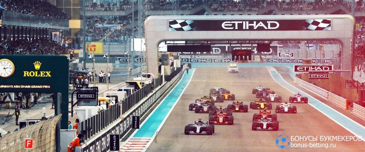 Гран-при Абу-Даби 2020: дата