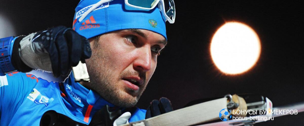 Евгений Гараничев биатлон