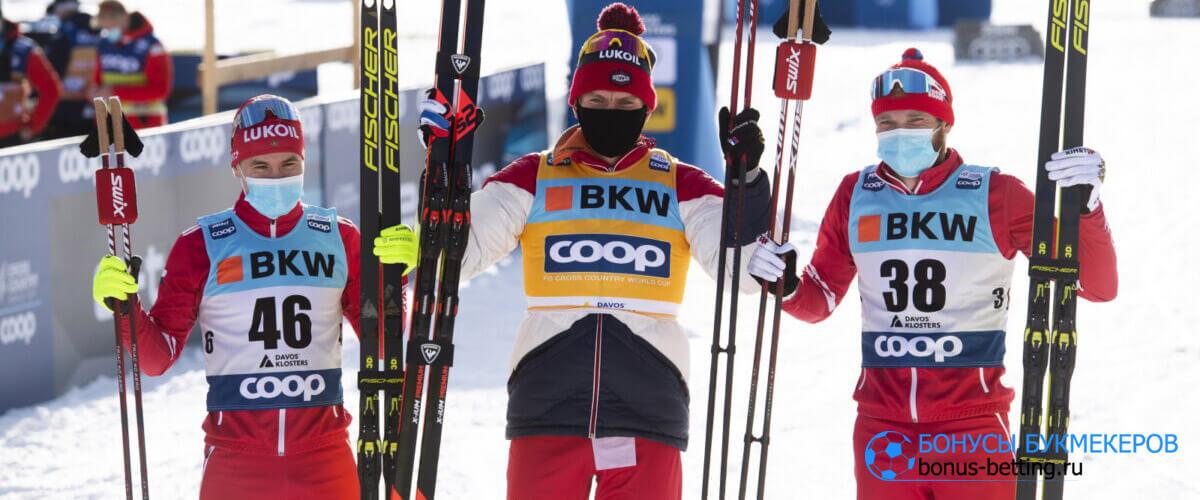 сборная россии лыжные гонки