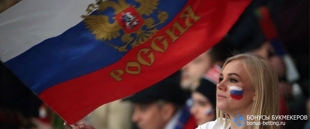 Кубок Первого канала 2020: состав сборной России