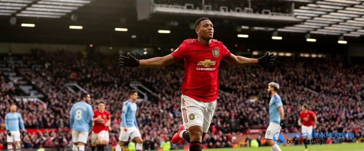 Манчестер Юнайтед – Манчестер Сити прогноз на 12 декабря