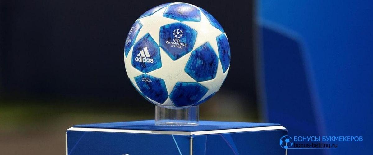 Прошла жеребьевка 1/16 финала Лиги Европы