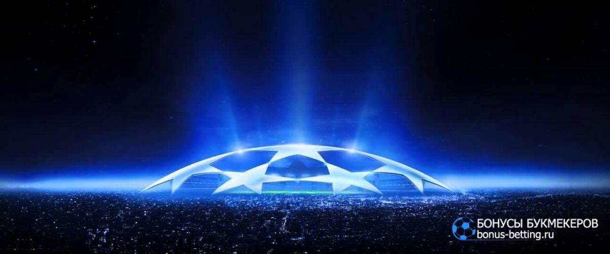 Прошла жеребьевка 1/8 финала Лиги чемпионов