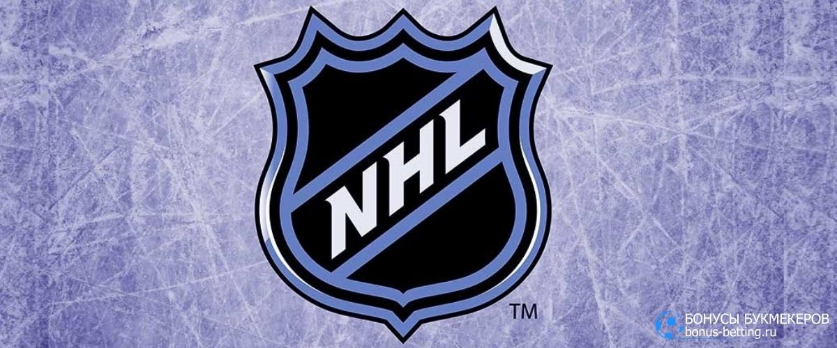 НХЛ 2021 расписание матчей сезона