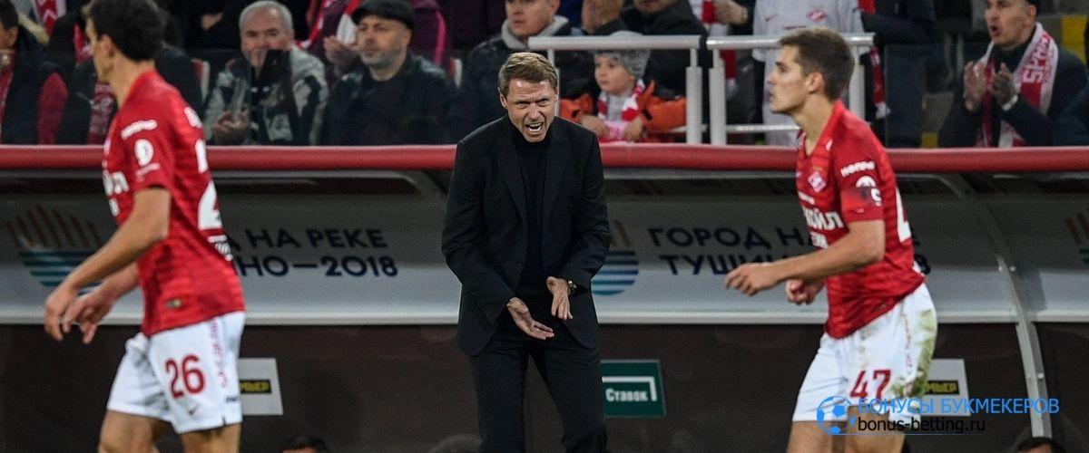 Спартак активно ищет замену немецкому тренеру