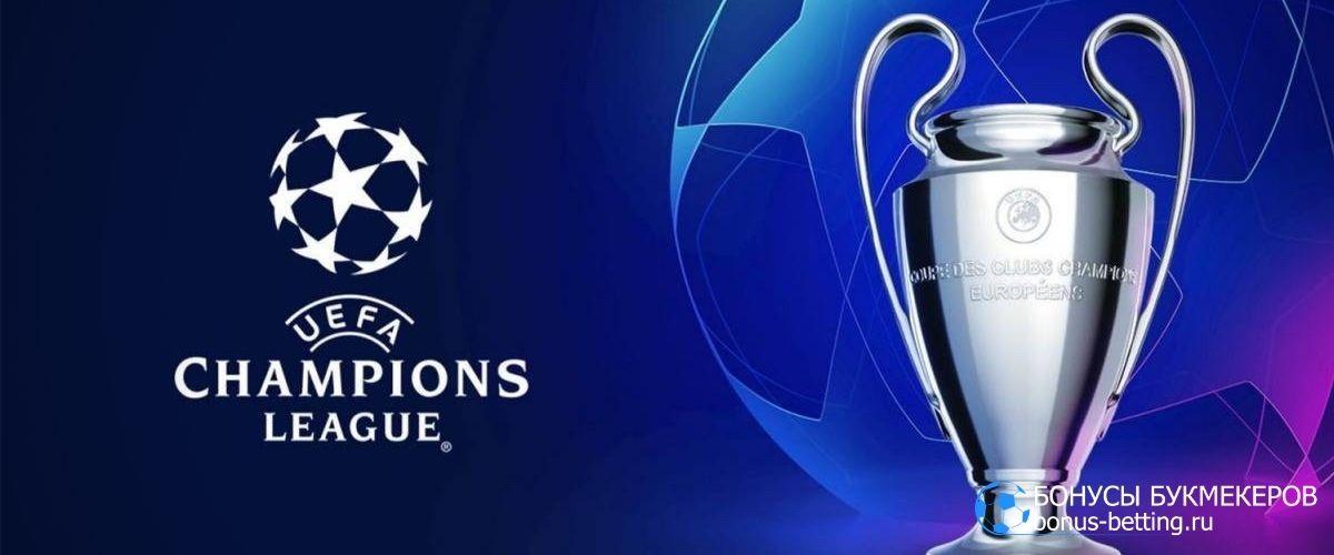 Участники плей-офф Лиги чемпионов 2020-2021: обзор пар