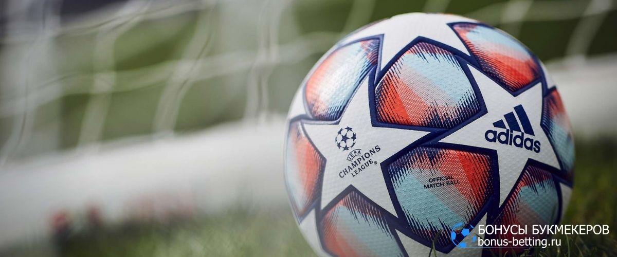 Плей-офф Лиги чемпионов 2020-2021: итоги групп