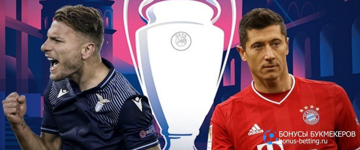 плей-офф Лиги чемпионов 2020-2021 Лацио- Бавария