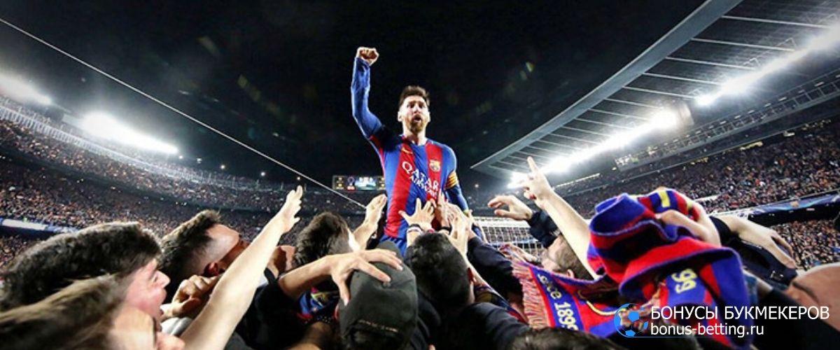 плей-офф Лиги чемпионов 2020-2021 Барселона -ПСЖ