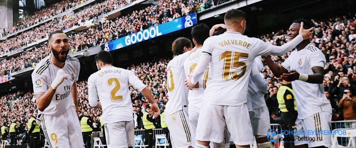 Реал Мадрид - Боруссия М прогноз на 9 декабря