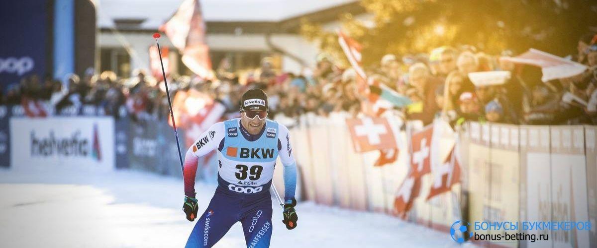 Лыжные гонки в Давосе 2020: дата
