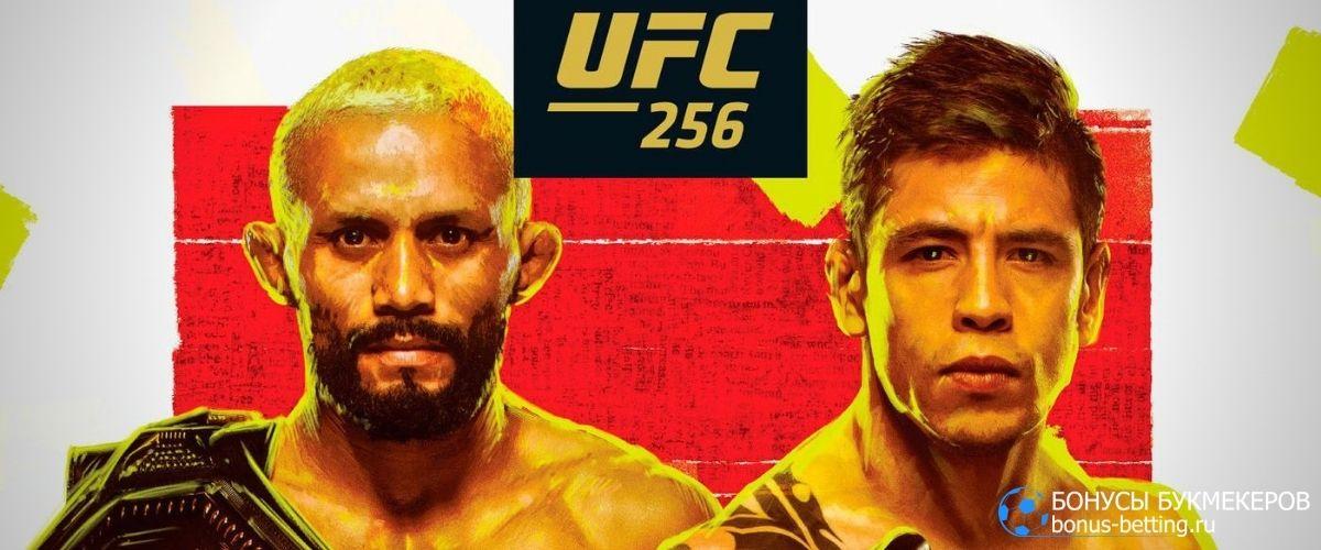 Фигередо – Морено: UFC 256
