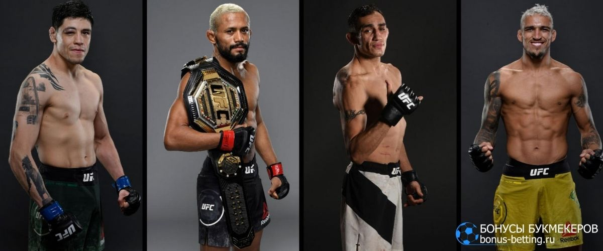 UFC 256: кард