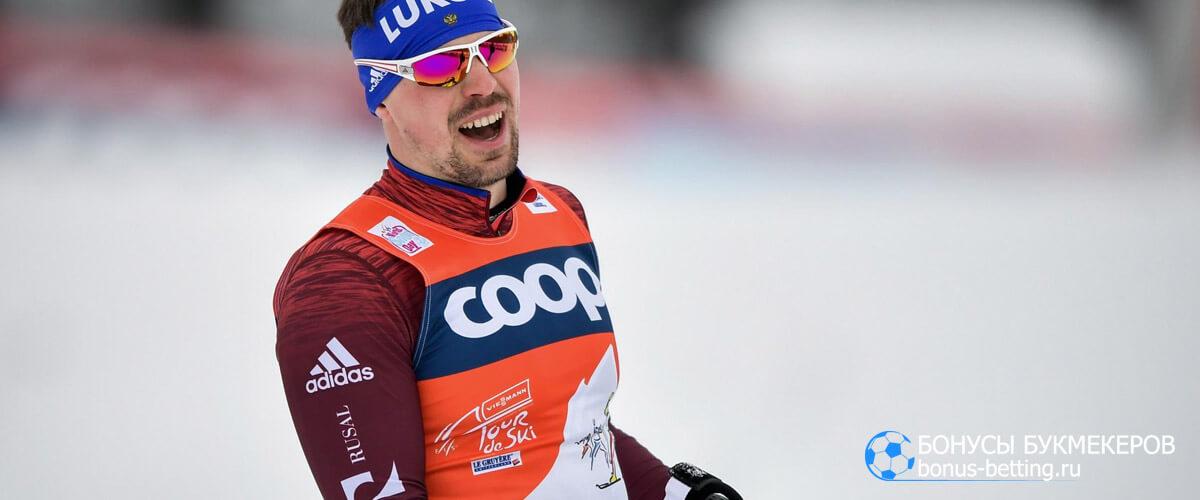 Тур де Ски 2020-2021
